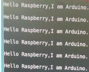 树莓派与arduino通信